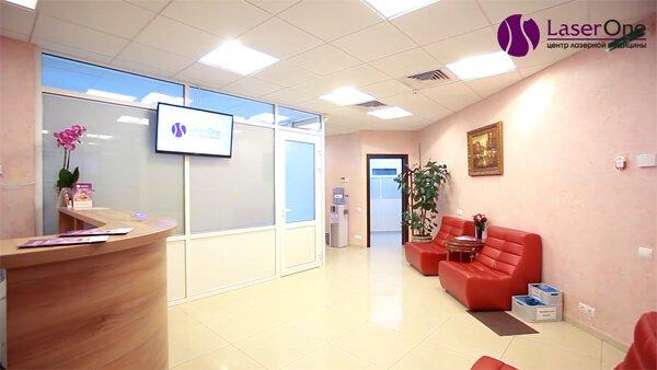 Видео: О клинике «LaserOne».