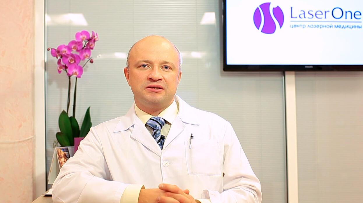 Видео: Интервью с главным врачом клиники «LaserOne».