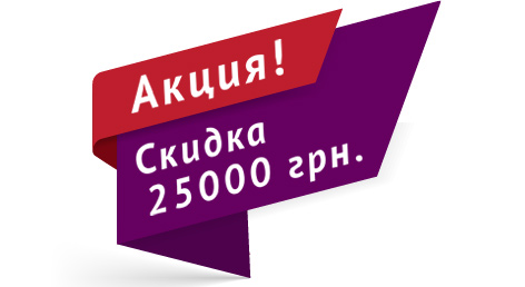 action25000