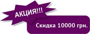 plashka10000