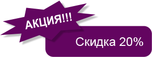slidka20