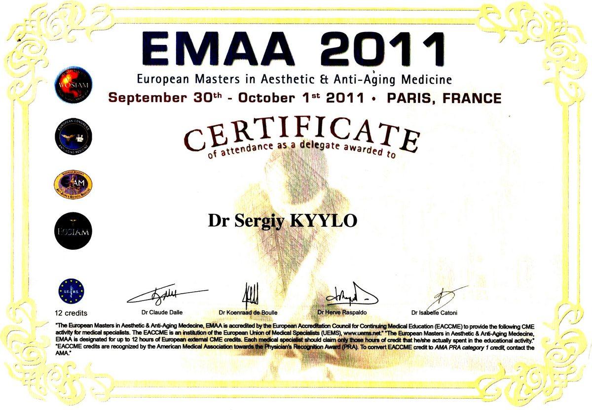 Документ №:1 Сертификат пластического хирурга Кийло Сергея Алексеевича