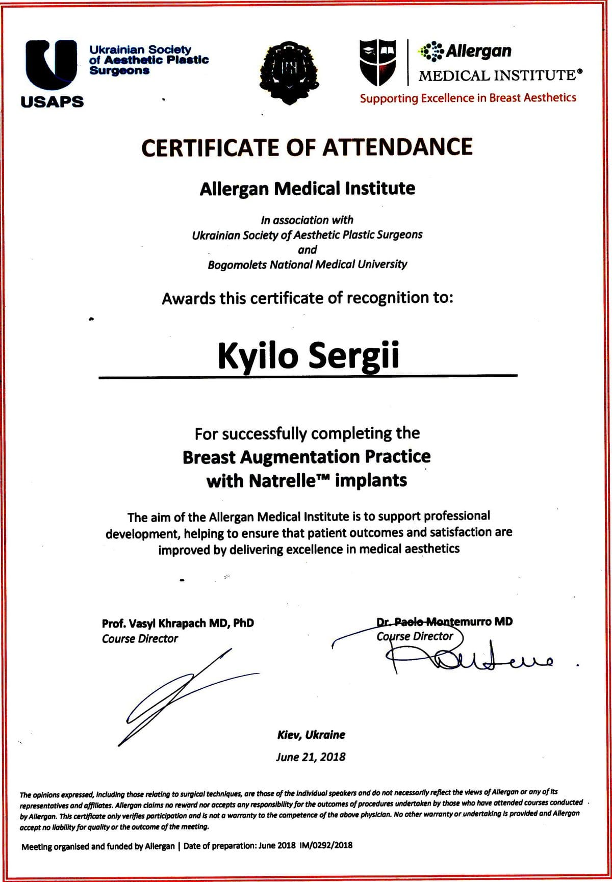 Документ №:18 Сертификат пластического хирурга Кийло Сергея Алексеевича