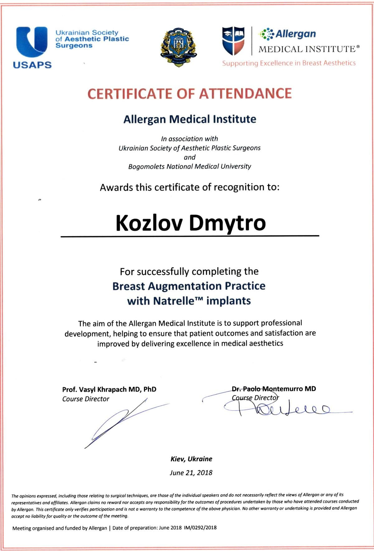 Документ №:2 Сертификат пластического хирурга Козлова Дмитрия Анатольевича