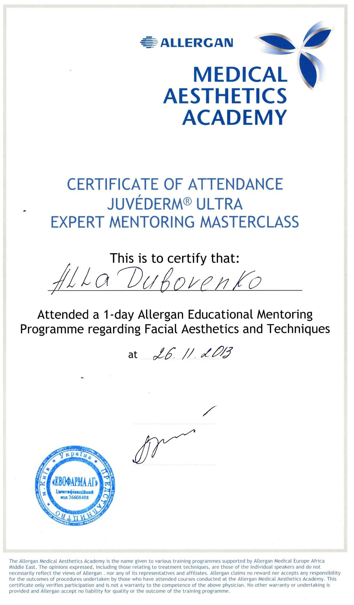 Документ №:3 Сертификат врача-дерматолога, косметолога Дубовенко Аллы Владимировны