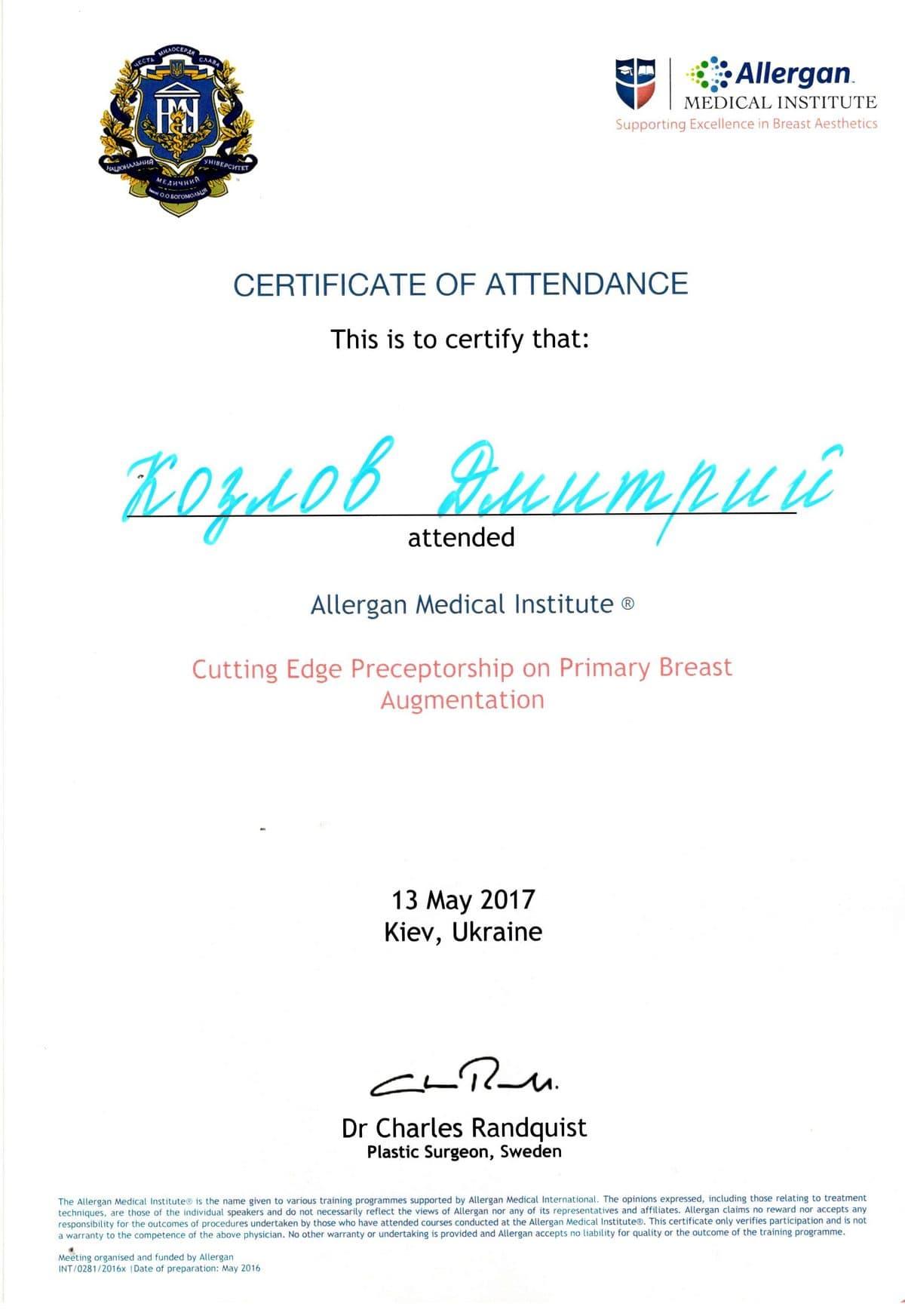 Документ №:3 Сертификат пластического хирурга Козлова Дмитрия Анатольевича