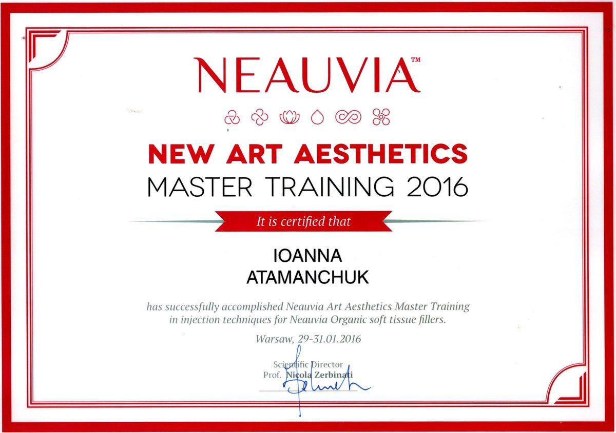 Документ №:4 Сертификат врача-дерматолога, косметолога Атаманчук Каролины Васильевны