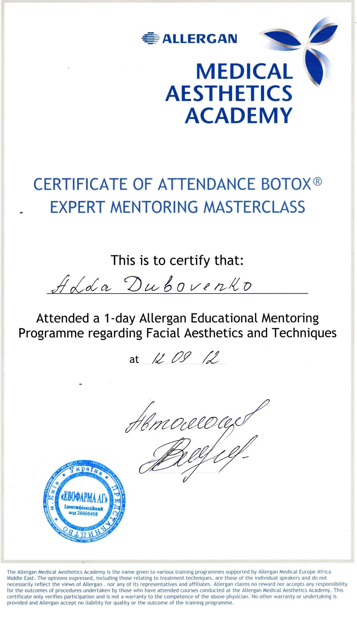 Документ №:5 Сертификат врача-дерматолога, косметолога Дубовенко Аллы Владимировны