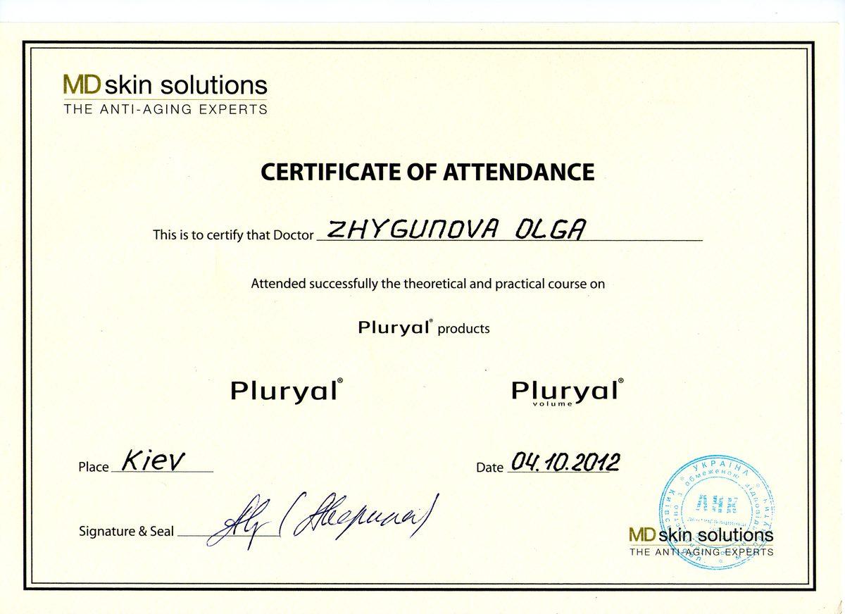 Документ №:4 Сертификат пластического хирурга Жигуновой Ольги Владимировны