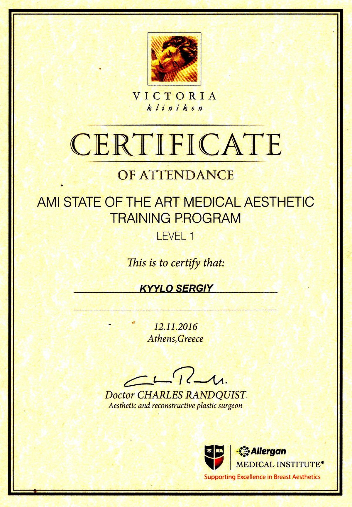 Документ №:4 Сертификат пластического хирурга Кийло Сергея Алексеевича